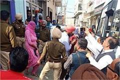14 men women arrested
