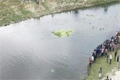 5 members of a family jumped into the river in rae bareli 4 died