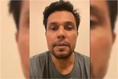 randeep hooda video on lockdown in haryana news