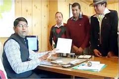 janchetna organization gave memorandum to adc