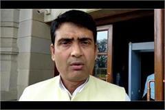 congress office smashed mlc deepak complains to additional chief secretary home