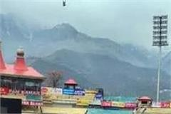 india africa match torrential rain starts in dharamsala a day before the match