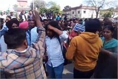 unemployed teacher protest amarinder singh