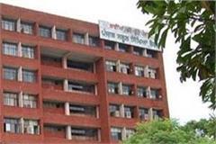 coronavirus punjab school education board postpones annual examinations