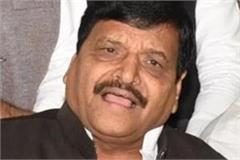 appeal of shivpal yadav people involved in tabligi jamaat should