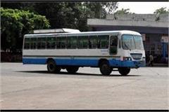 roadways bus tire cracked woman injured