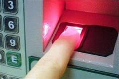 corona s awe ban on biometric attendance in up secretariat and