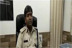 rewa young man beaten death lathi rod police investigation