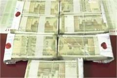 mp stf police s three youth arrest fake notes lakhs preparing consume market