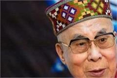 corona crisis dalai lama wrote to pm modi