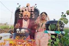groom fulfilled his childhood wishes brought the bride on the tractor