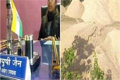 sdm action in balaghat of mp 80 trolley illegal dump seized