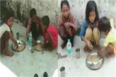 discrimination in the mid day meal dalit girls are defeated in a separate plate