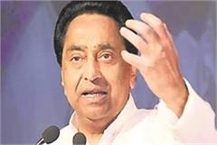 kamal nath government s crisis increased bsp sp mlas may join bjp