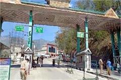 parwanoo police strict about lockdown