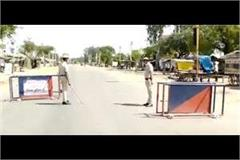 punjab delhi rajasthan and up borders sealed to prevent entry into haryana
