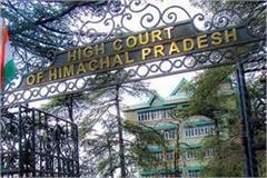 shimla corona virus high court urgent cases proceedings