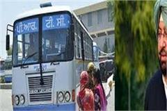 punjab government presents women buses will be charged half fare