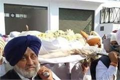 manpreet and sukhbir were seen together in the hour of grief
