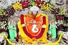 prevention coronavirus infection in famous khajrana ganesh temple indore