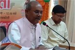 mla salon dal bahadur made 3 years achievements of ginai government
