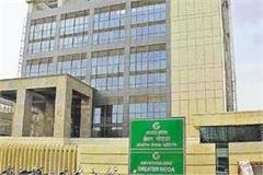 scam worth rs 20 000 crore in land allotment of authority cag seeks response