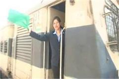 freight train was run till now now passenger train will run