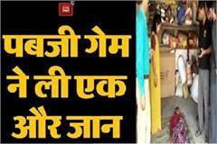 pub ji killed a student one day before the 10th exam