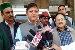 mla rajendra rana reached for surprise visit to hamirpur medical college