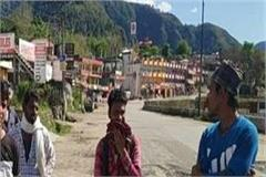 workers reached sundernagar after traveling 132 kilometers from manali