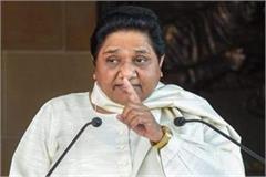 discussion on delhi violence in parliament mayawati