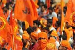 this is not the right time to enter ram s city vhp