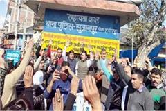 angry over tearing hoardings rajendra rana targeted the government