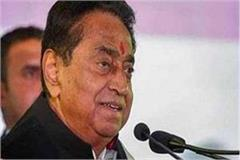acting cm kamal nath appeals people twitter amid public curfew