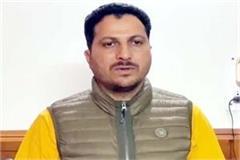 major initiative of mla rakesh jamwal