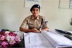 female police station incharge for the first time came in indore