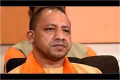 big help of yogi government arranged 1000 buses home to people of up bihar