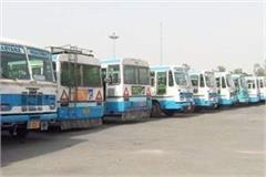 roadways drivers will not be appointed on the km scheme buses in haryana