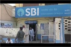 sbi branch employees accuse embezzlement of rs 90 lakh