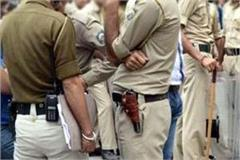 accused ran away by locking police personnel in the room