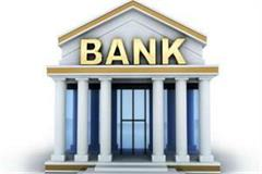 banks will be open in punjab on 30 31
