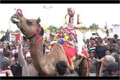 when cm khattar rode a camel in the fair