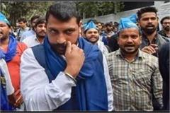 chandrashekhar s new party will be called azad samaj party