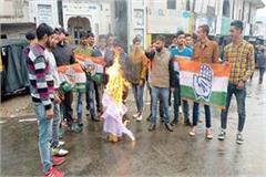 youth congress burn the effigy of nhai