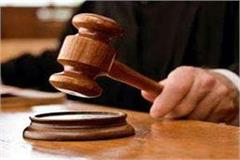 gwalior special judge sentenc 2 brothrs constable recruit 2 five yrs appear exam