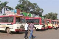 up transport buses will not run on march 22
