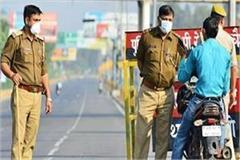 haryana news now the police will not be beaten nor will be beaten