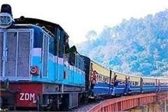 corona s awe trains will not be heard in kangra at the moment