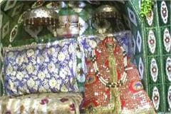 corona virus bhimeshwari devi fair will not be held this time in navratri