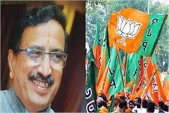 former cm congratulat harsha chauhan rajya sabha candidate deleted tweet